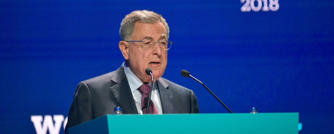 Summary: Fouad Siniora Keynote Speech